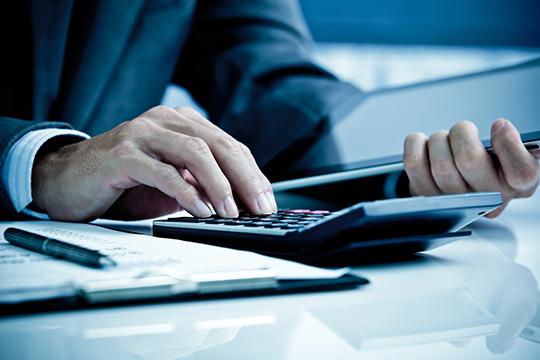 税務業務イメージ