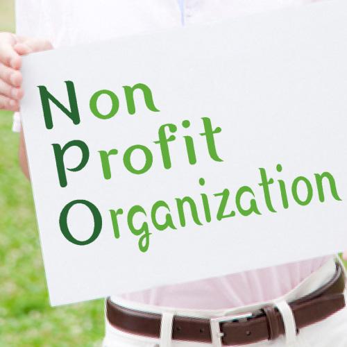 非営利法人支援イメージ