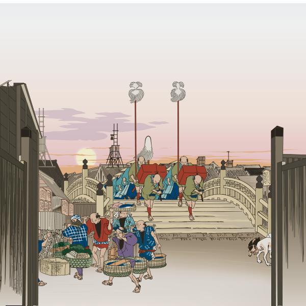 2018 京都の中村公認会計士事務所 新年イメージ