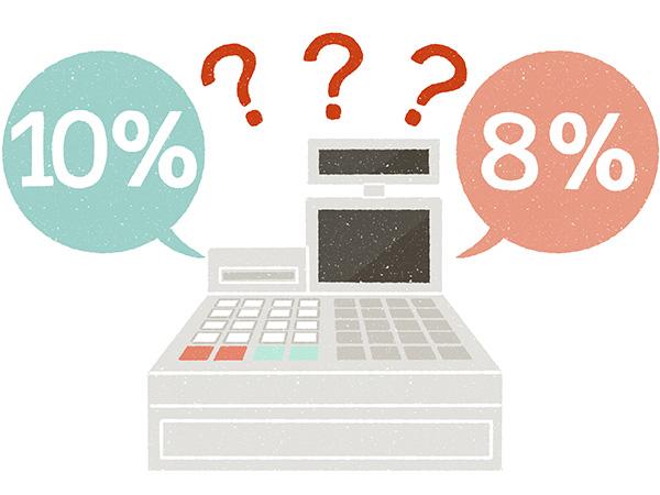 消費税増税8%or10%